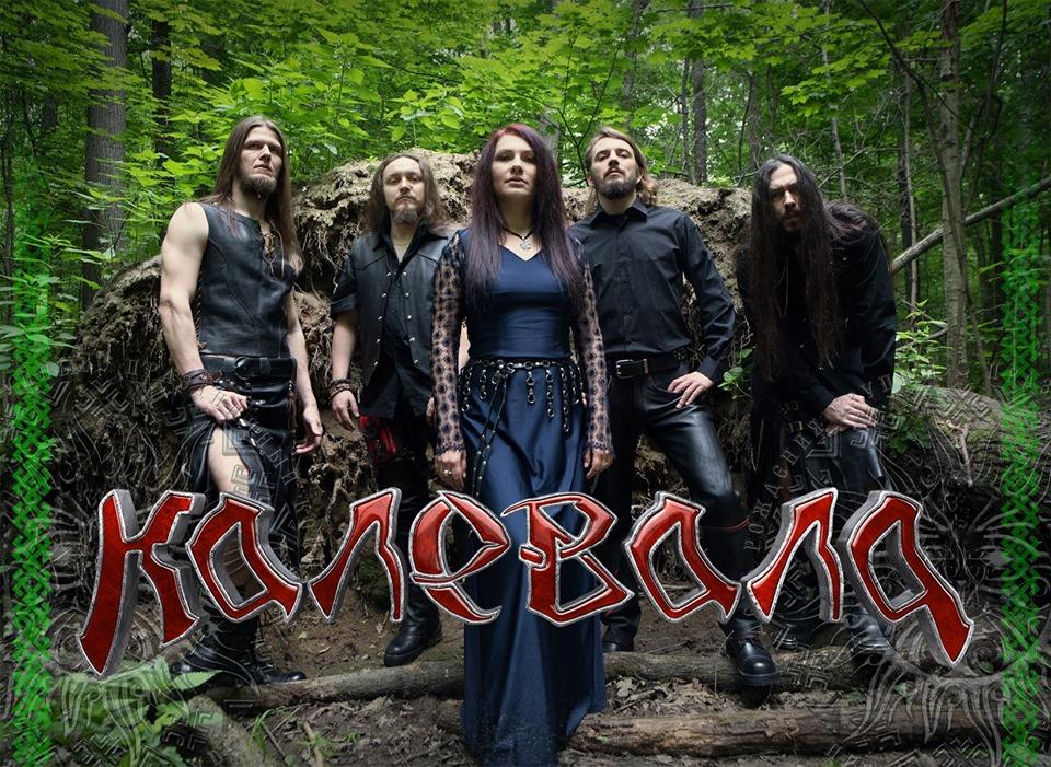 Kalevala I Runika - Voodoo Club